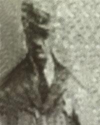 Robert H. Granger    Star #5788