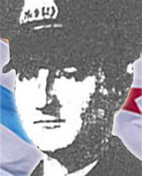 Roderick D. MacLeay    Star #6519